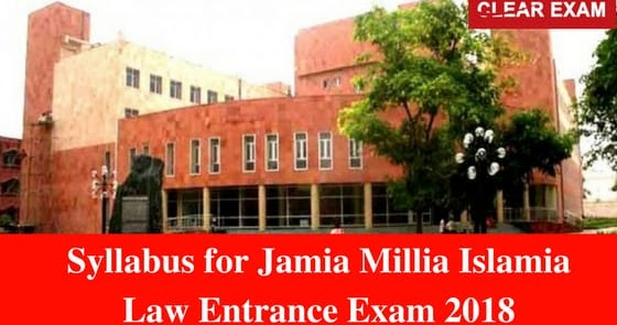 nchmct jee application form 2017