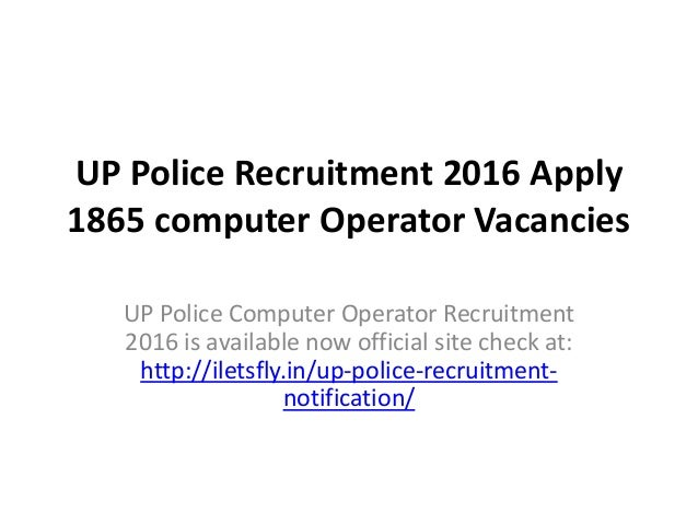 up police vacancy application form